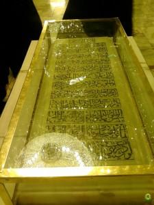 Imam-Reza- (3)