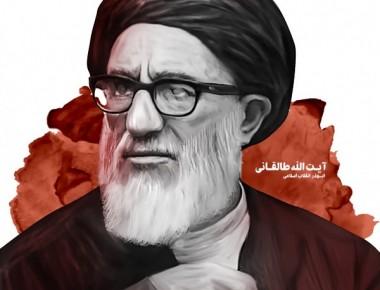 Taleqan3i_tavabin-600x650